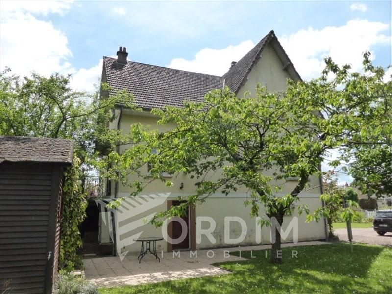 Vente maison / villa Cosne cours sur loire 198000€ - Photo 2