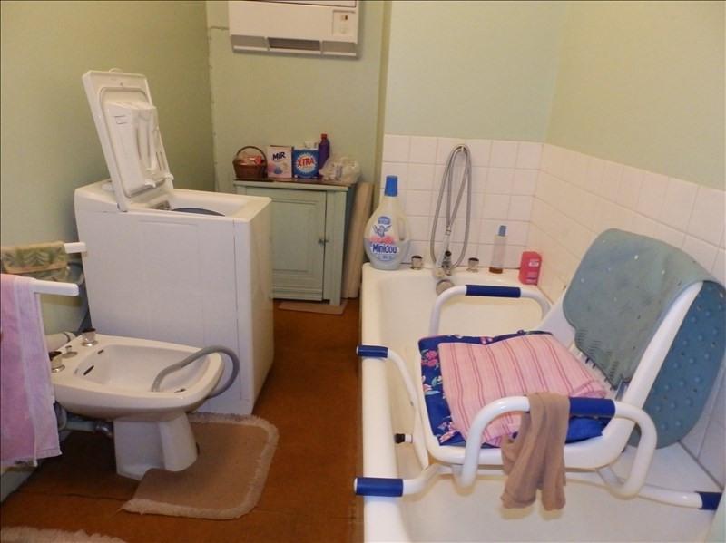 Vente appartement Moulins 60500€ - Photo 5