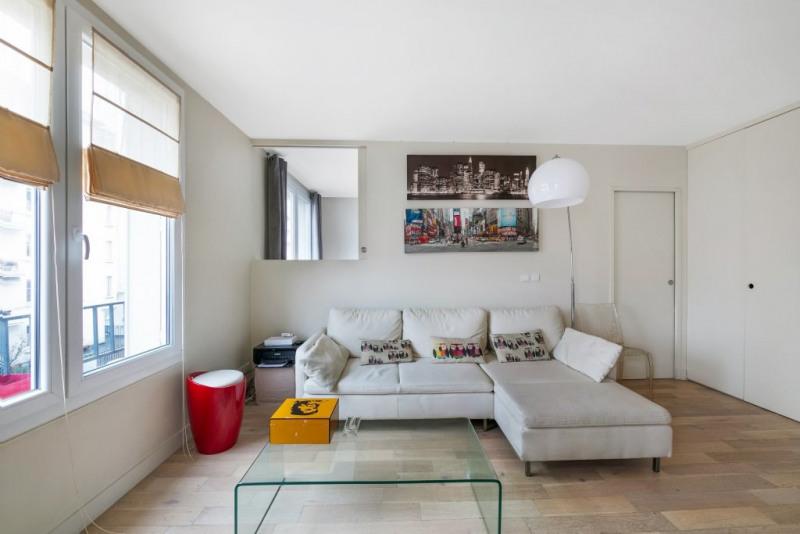 Престижная продажа квартирa Boulogne-billancourt 435000€ - Фото 6