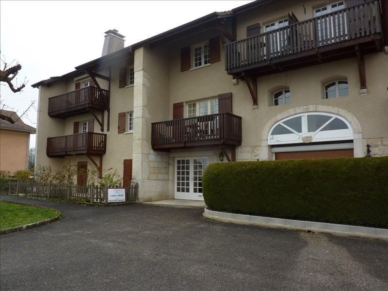 Vente appartement Chevry 270000€ - Photo 8