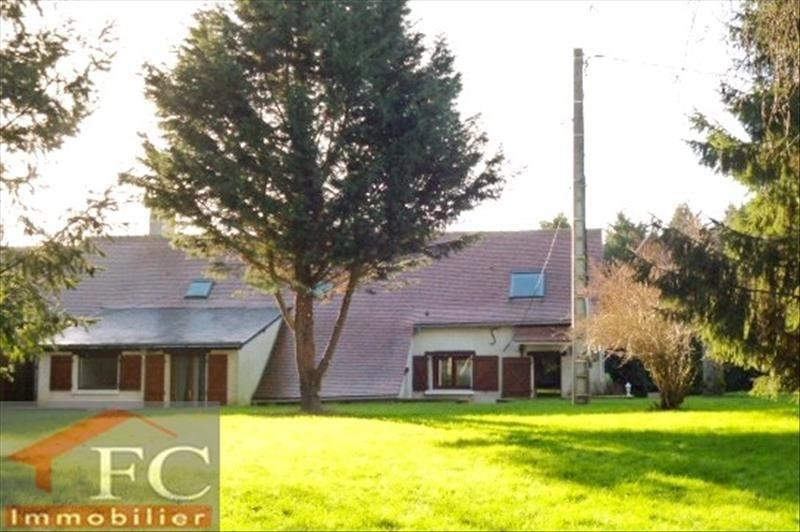 Vente maison / villa Monnaie 264000€ - Photo 1