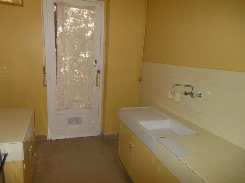 Rental apartment Nimes 471€ CC - Picture 5