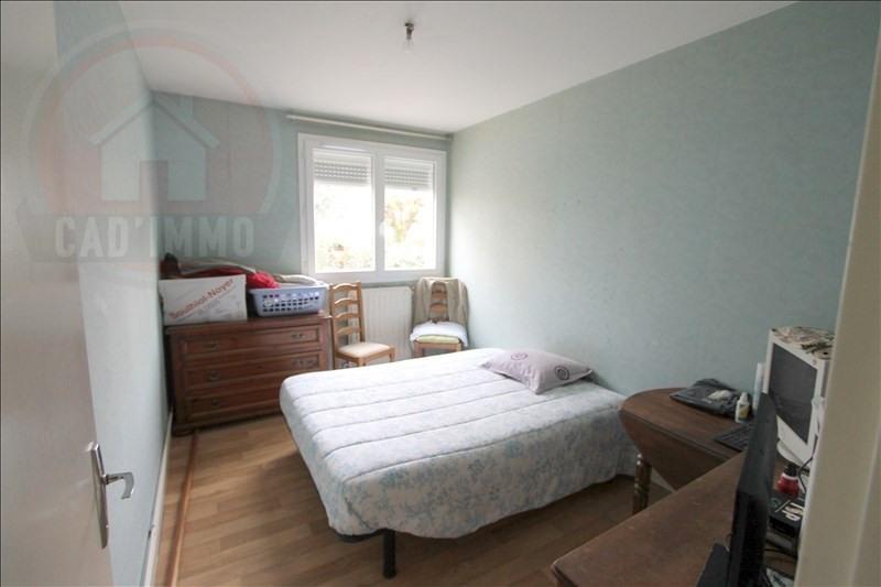 Vente appartement Bergerac 65000€ - Photo 4
