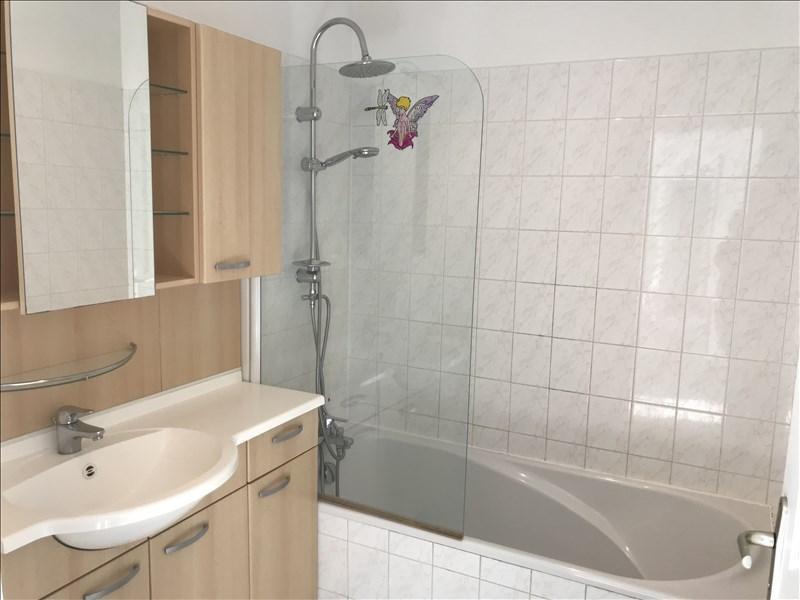 Vente maison / villa Les moutiers en retz 234300€ - Photo 5