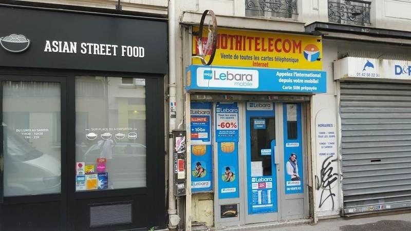 Location Local commercial Paris 18ème 0