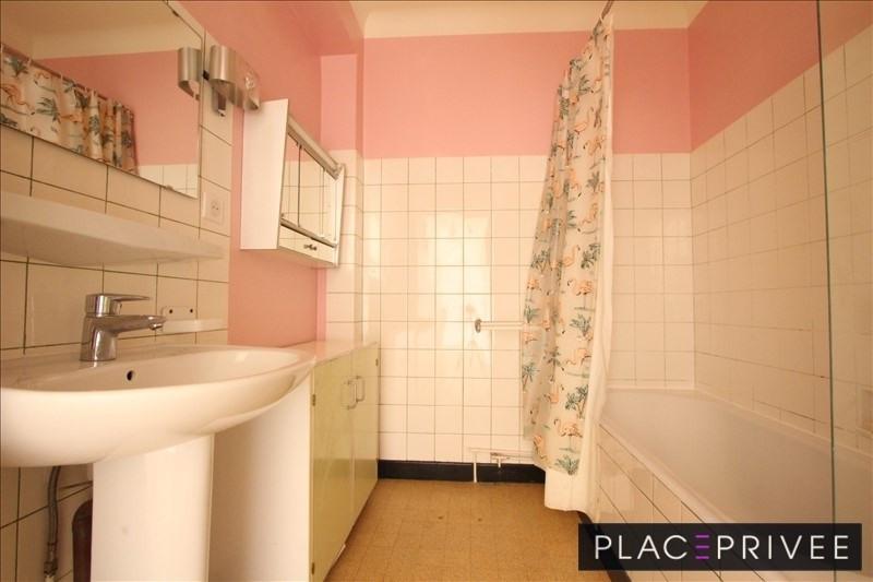 Vente appartement Nancy 225000€ - Photo 7