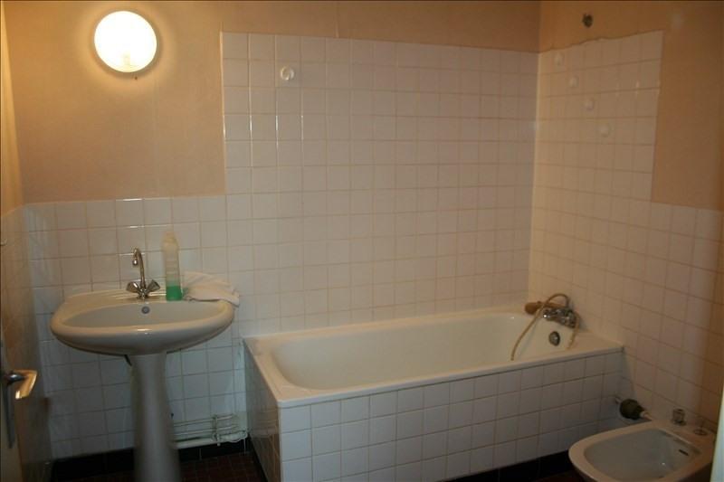 Sale apartment Vendôme 45000€ - Picture 3