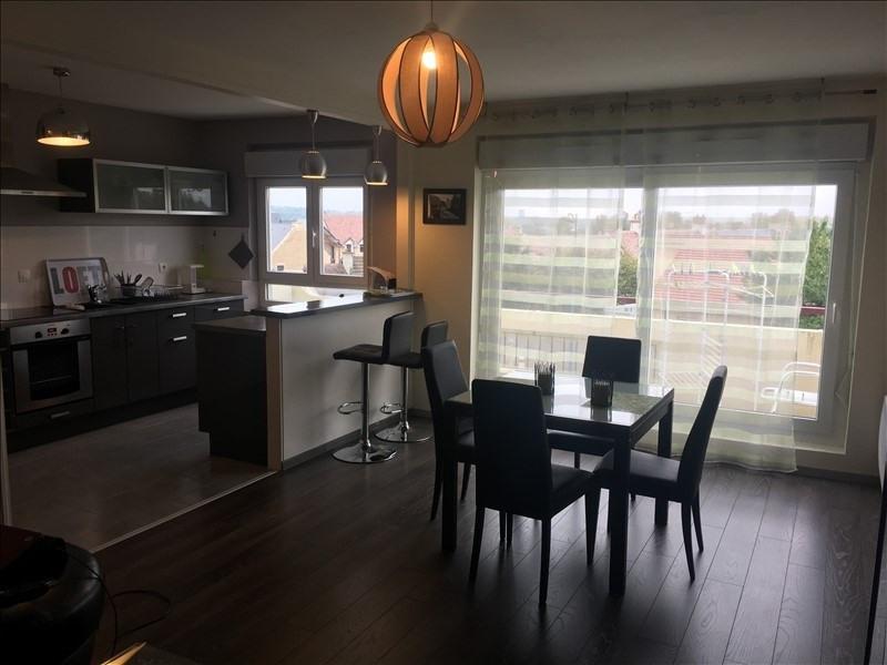 Sale apartment Blainville sur orne 130000€ - Picture 1
