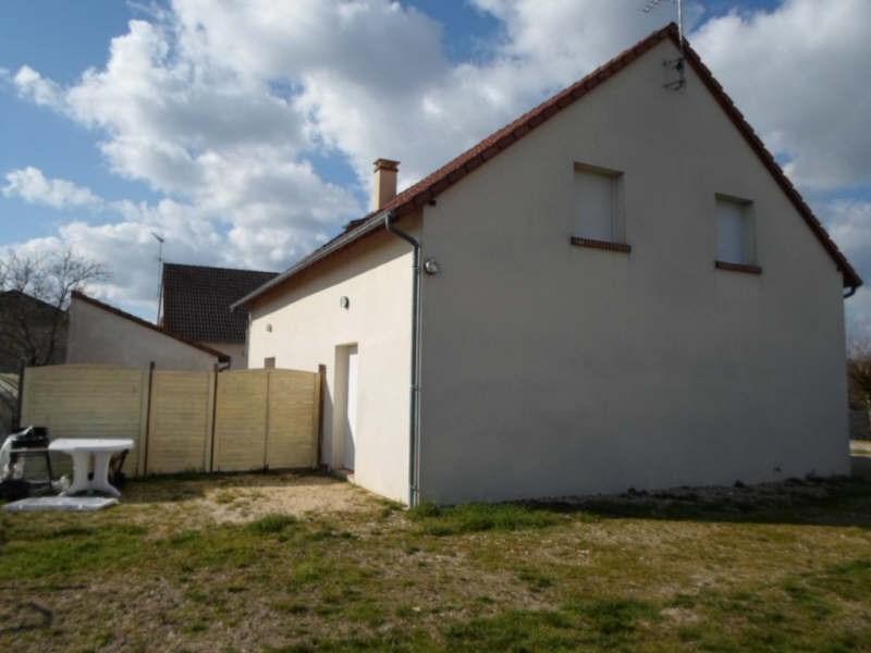 Produit d'investissement immeuble Romorantin lanthenay 316500€ - Photo 7