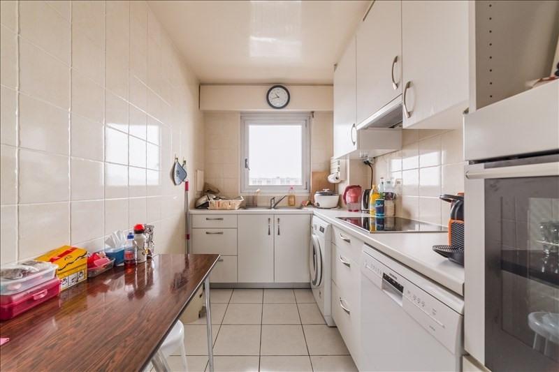 豪宅出售 公寓 Paris 15ème 1352000€ - 照片 4