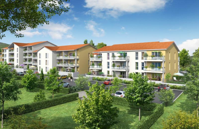 Vente neuf programme Pollionnay  - Photo 1