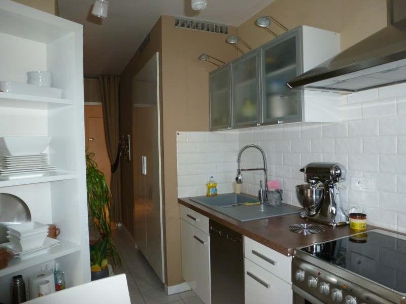 Produit d'investissement appartement Chatellerault 100580€ - Photo 2