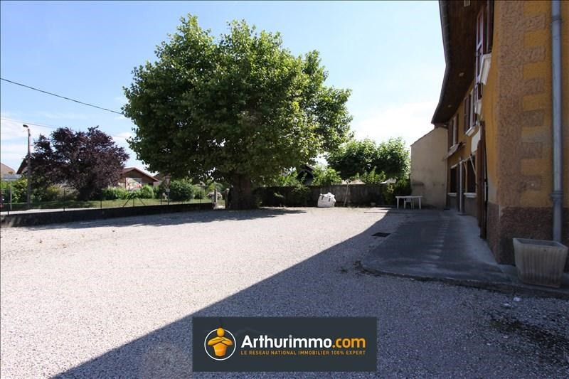 Vente maison / villa St benoit 195 000€ - Photo 5