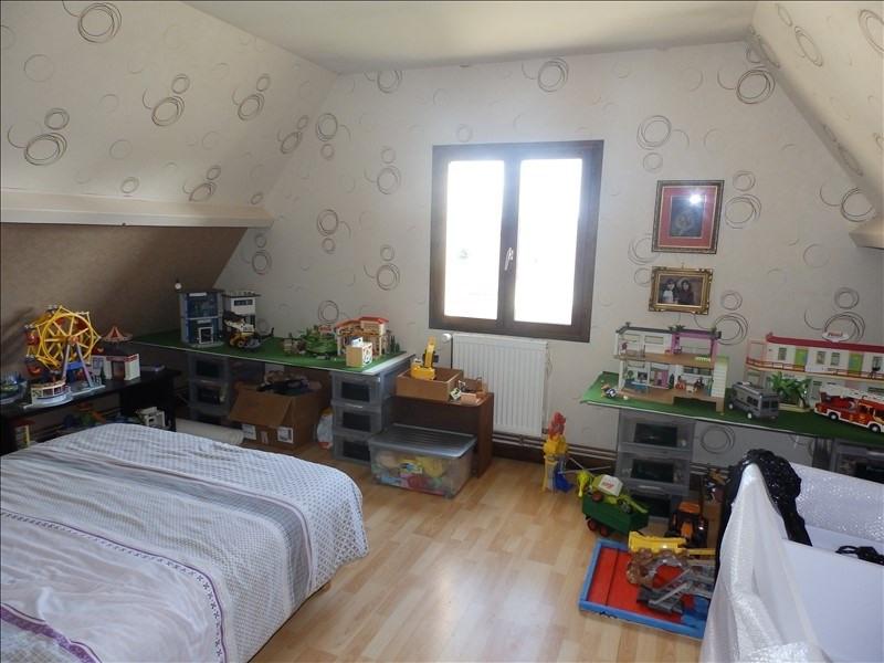 Vente maison / villa Yzeure 340000€ - Photo 4