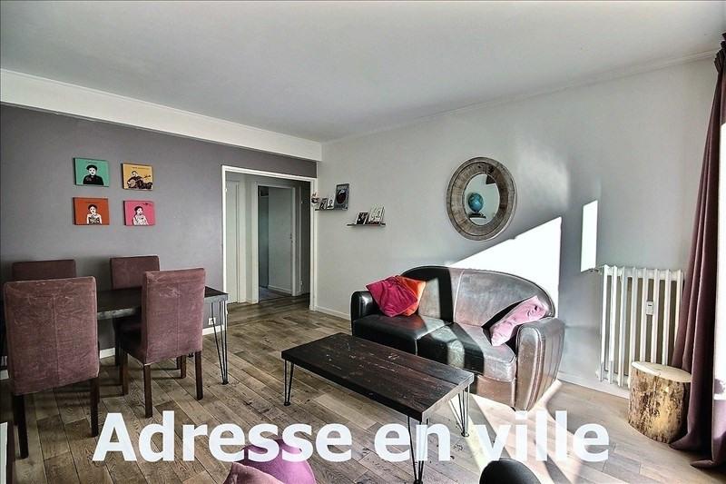 Venta  apartamento Levallois perret 517500€ - Fotografía 2
