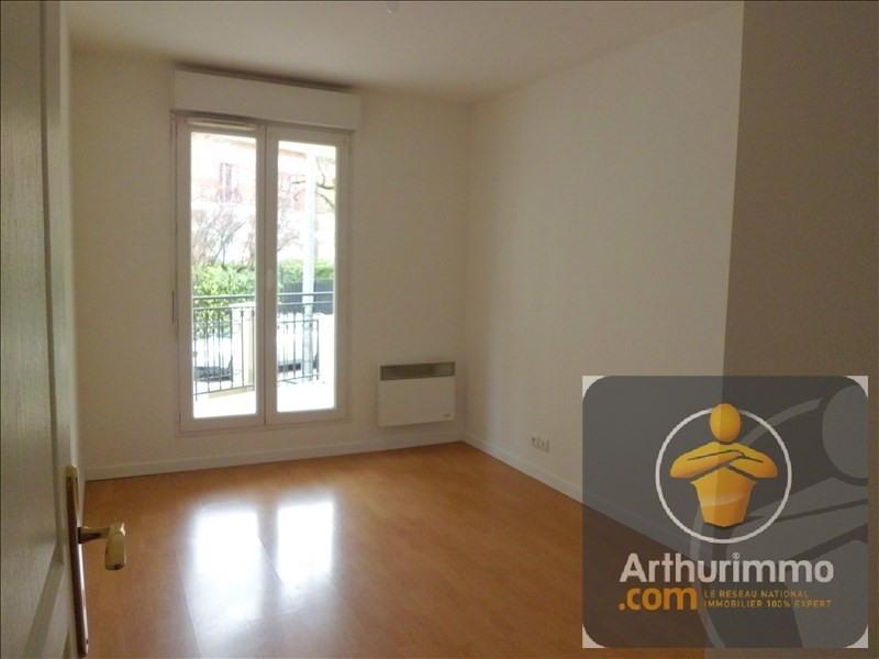 Sale apartment Chelles 259000€ - Picture 5