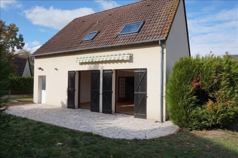 Sale house / villa Vineuil 195000€ - Picture 5