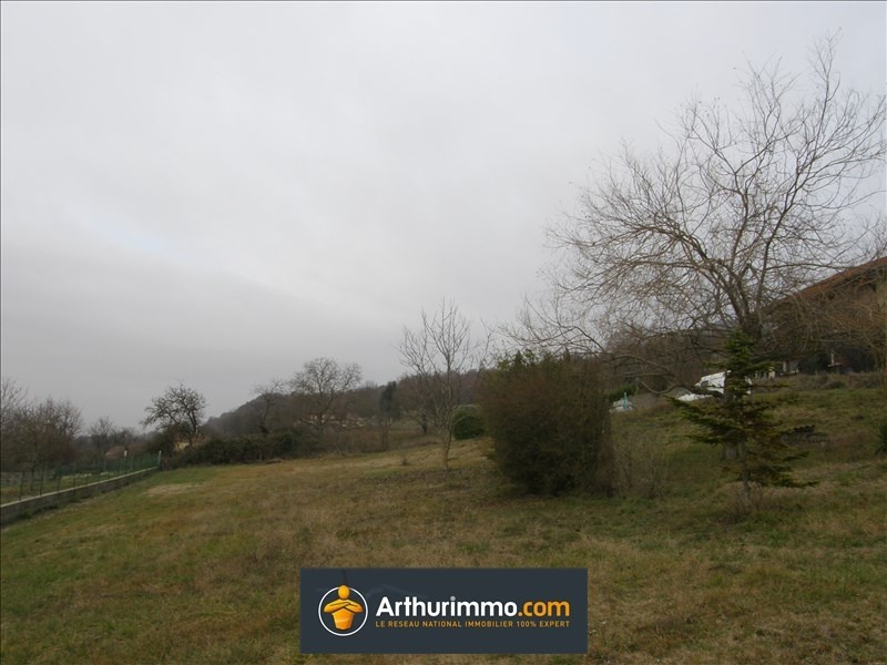 Vente terrain Lagnieu 59000€ - Photo 1