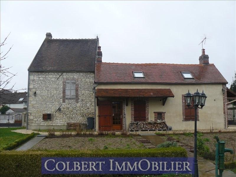 Vente maison / villa Bassou 160000€ - Photo 2