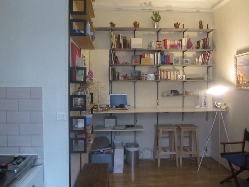 Location appartement Neuilly-sur-seine 640€ CC - Photo 1