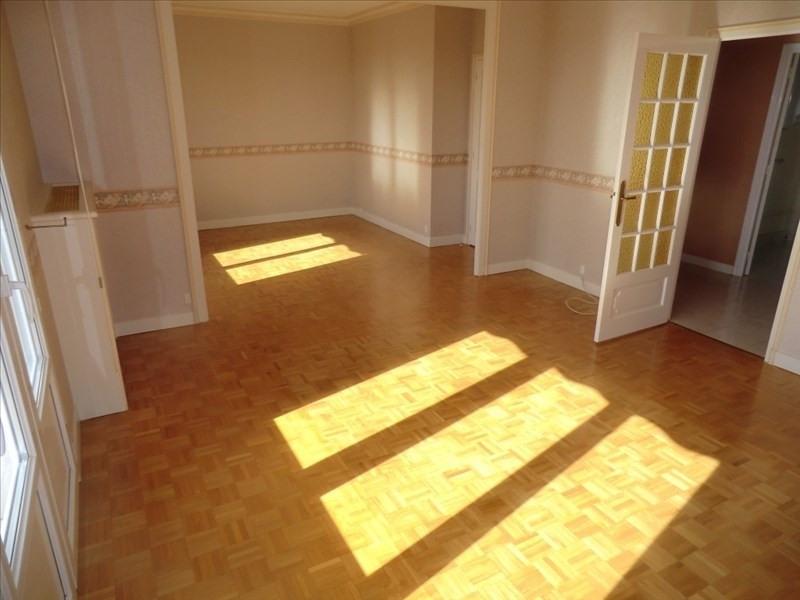Vente appartement Fougeres 99840€ - Photo 2