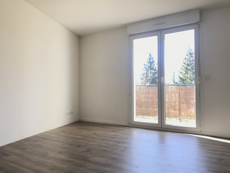 Location appartement Arpajon 810€ CC - Photo 1