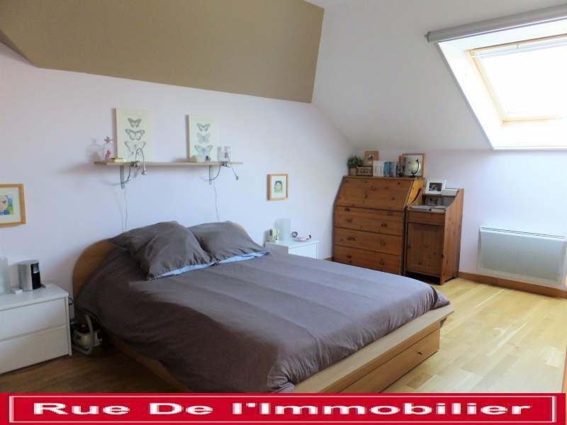 Vente appartement Gundershoffen 185000€ - Photo 6