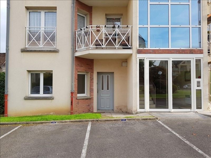 Vendita appartamento Chambly 83000€ - Fotografia 2