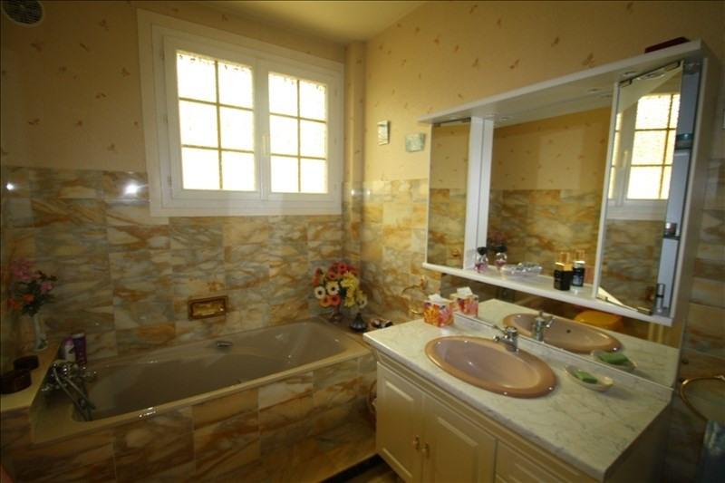 Vente maison / villa Mareuil sur ourcq 230000€ - Photo 7