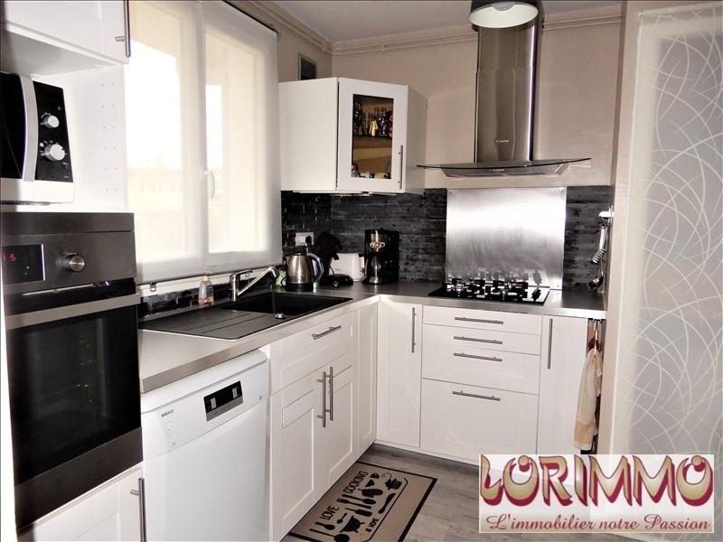 Vente maison / villa Mennecy 268000€ - Photo 1