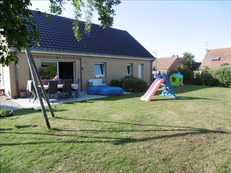 Vente maison / villa Cambrai 229900€ - Photo 5