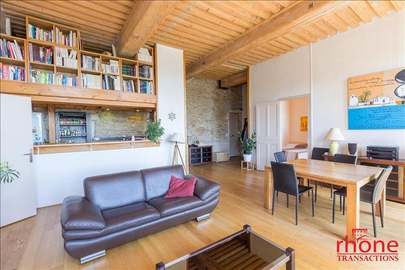 Vente de prestige appartement Lyon 1er 588 000€ - Photo 6