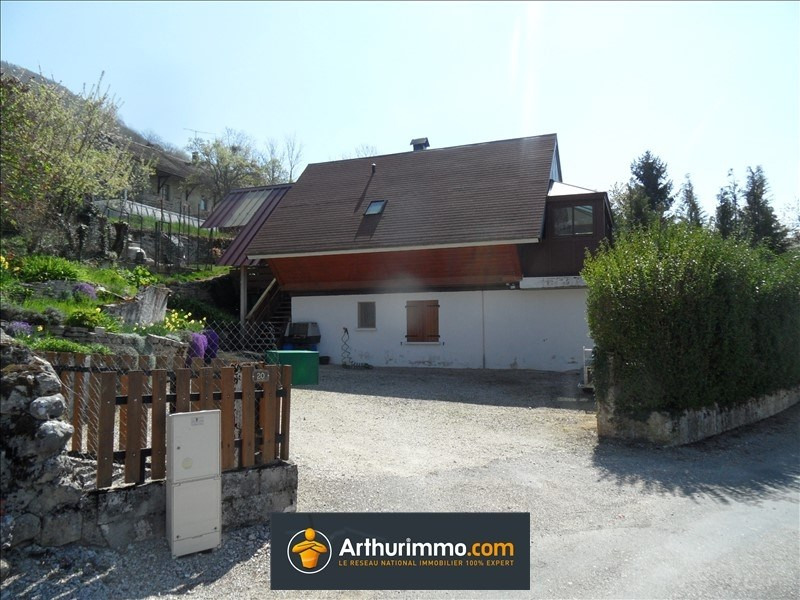 Vente maison / villa Belley 116 000€ - Photo 2