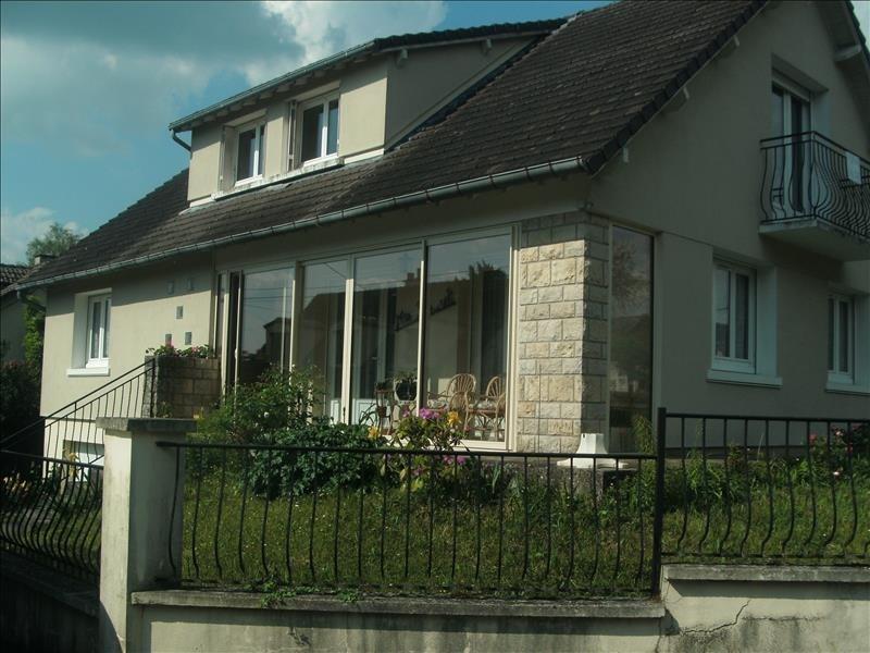 Vente maison / villa Aix d'angillon 169500€ - Photo 1