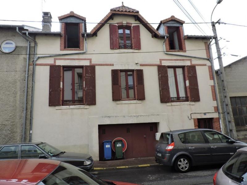Vente maison / villa Limoges 190800€ - Photo 11