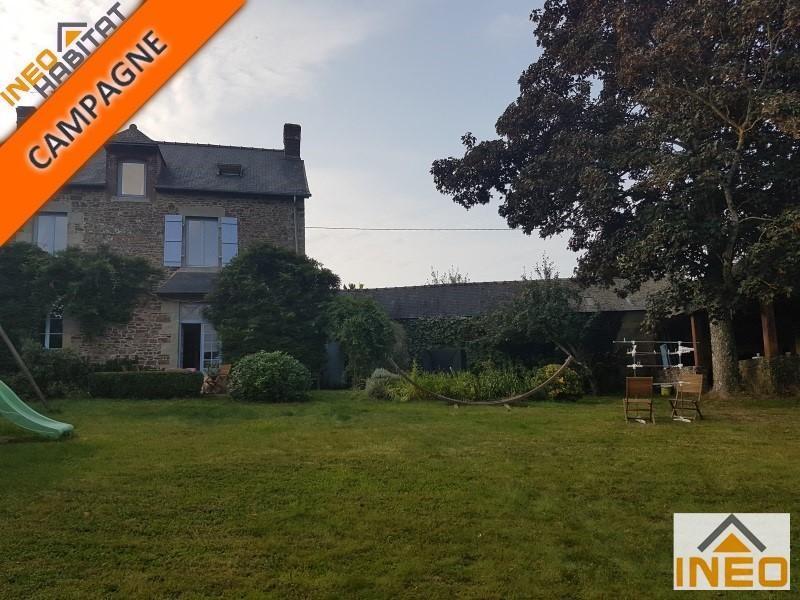 Vente maison / villa St medard sur ille 234150€ - Photo 7