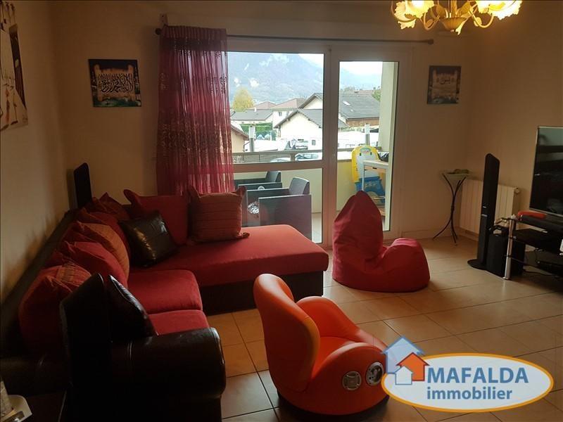 Vente appartement Scionzier 210000€ - Photo 1