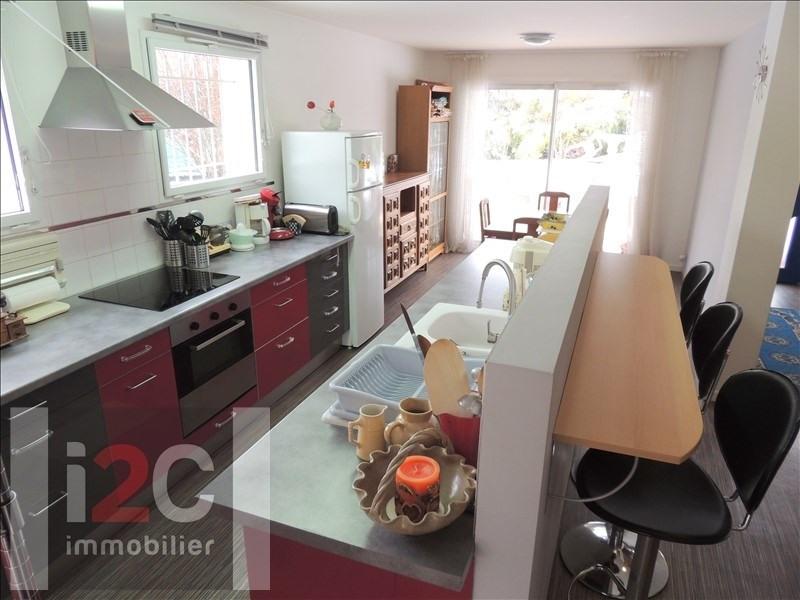 Sale house / villa Ornex 1150000€ - Picture 2