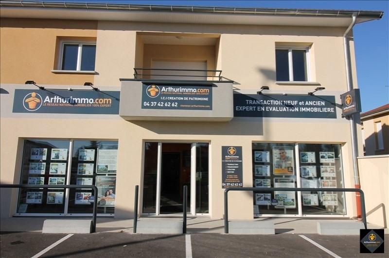 Sale apartment Cremieu 146500€ - Picture 1
