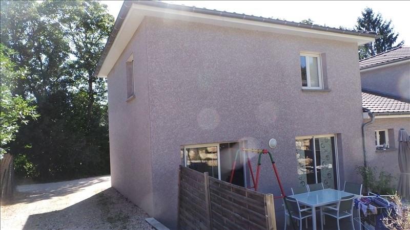 Vente maison / villa Villieu loyes mollon 198000€ - Photo 4