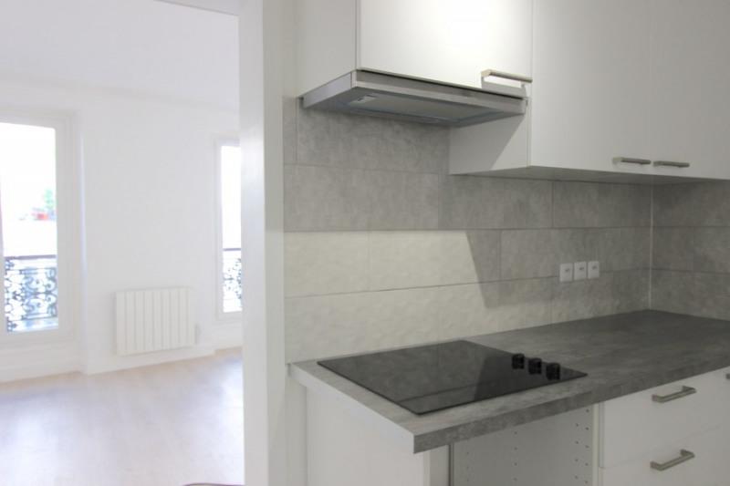 Sale apartment Paris 3ème 275000€ - Picture 5