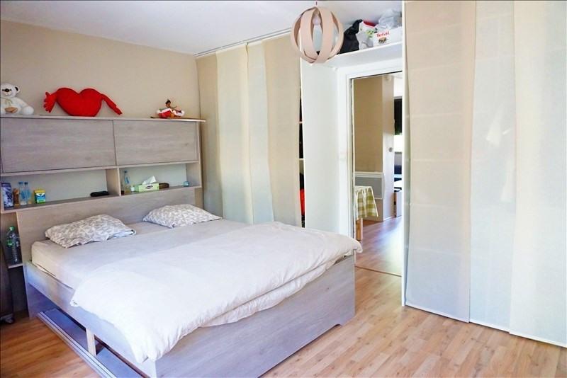Vente appartement Noisy le grand 223000€ - Photo 7