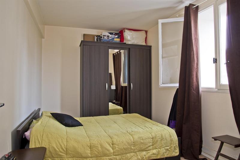 出售 公寓 Herouville st clair 104895€ - 照片 6