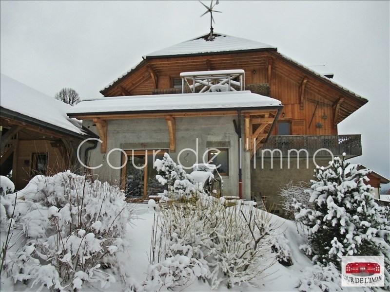 Vente de prestige maison / villa La roche sur foron 730000€ - Photo 1