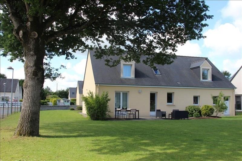 Vente maison / villa St aubin des chateaux 195000€ - Photo 1