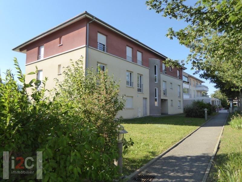 Sale apartment Versonnex 285000€ - Picture 4