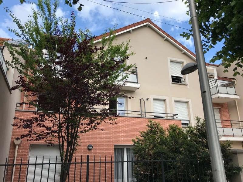 Vente appartement Le perreux sur marne 377000€ - Photo 8