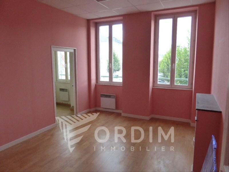 Sale building Cosne cours sur loire 89000€ - Picture 4