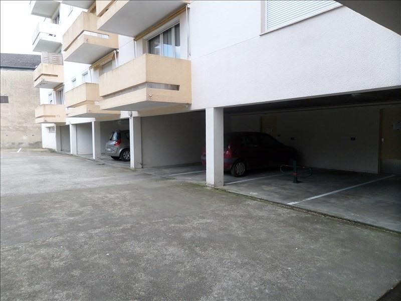 Vente appartement Cosne cours sur loire 49000€ - Photo 8