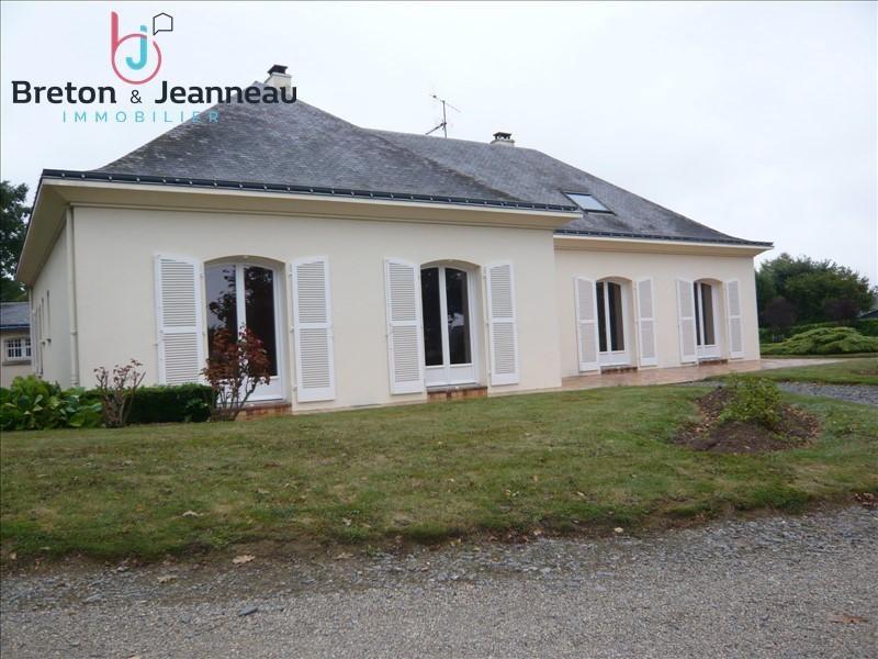 Vente maison / villa Argentre 309920€ - Photo 6